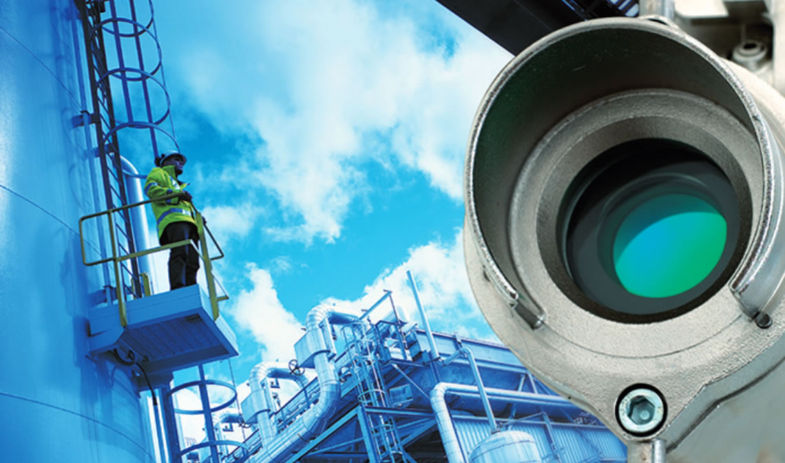 Rilevatore di gas fisso- rilevatori di gas in impianti industriali